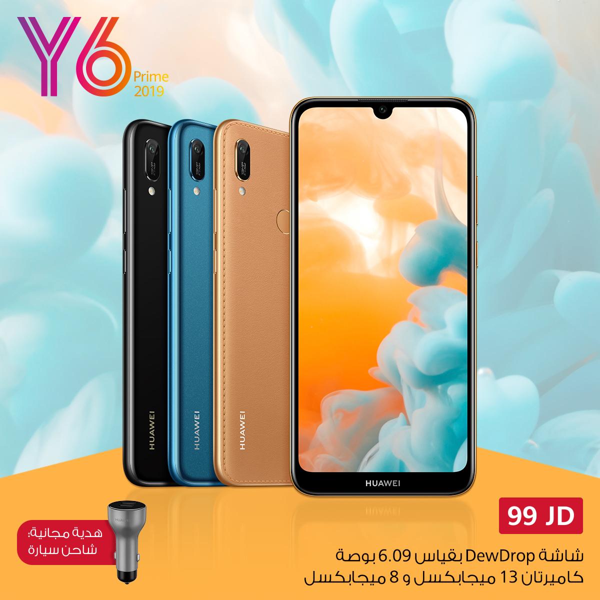 جهاز Y6 Prime 2019 الجديد من Huawei صحيفة المقر