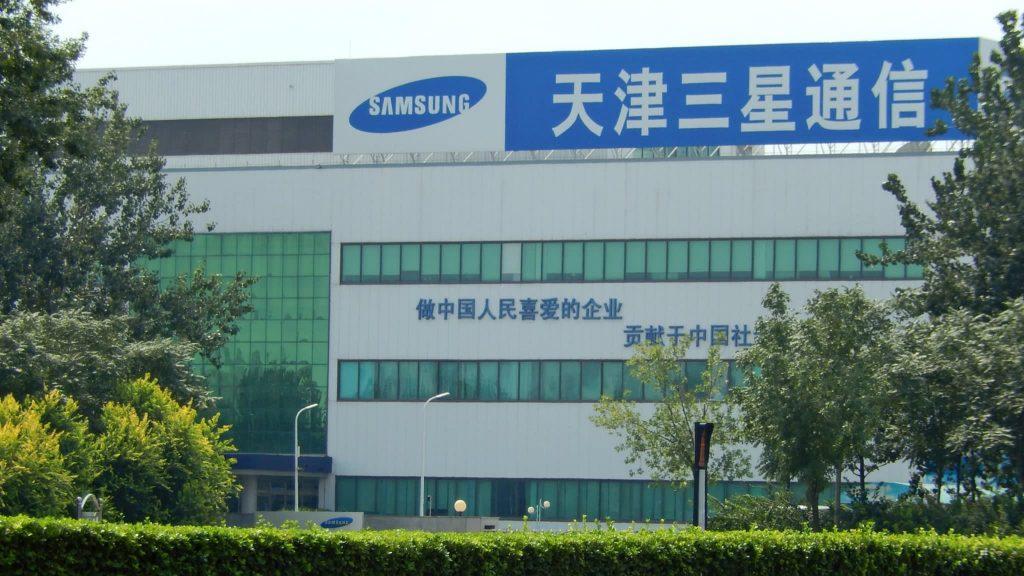 لماذا غادرت  سامسونج  أكبر سوق للجوالات الذكية في العالم؟ - صحيفة المقر