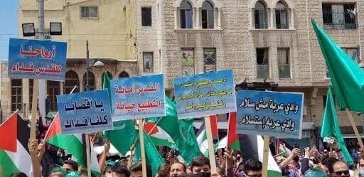 وقفة مؤيدة وداعمة في وسط عمان لسكان حي الشيخ