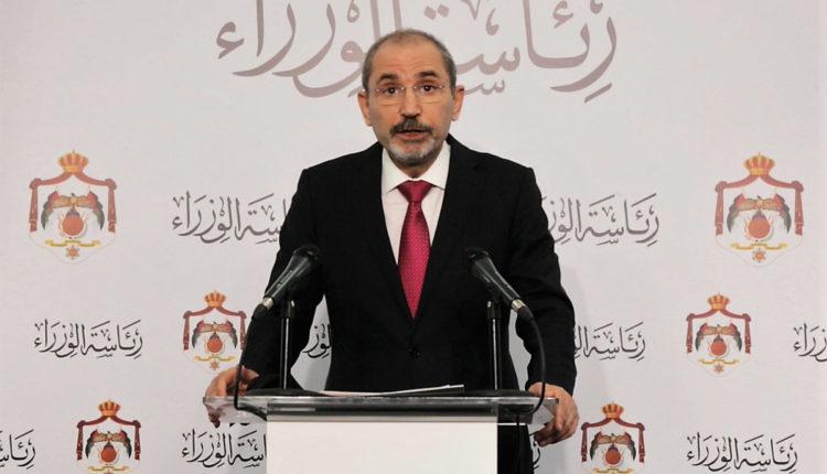الصفدي يشارك في جلسة للجمعية العامة للأمم المتحدة